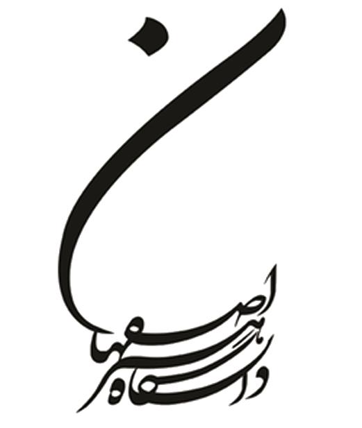 هنر-اصفهان
