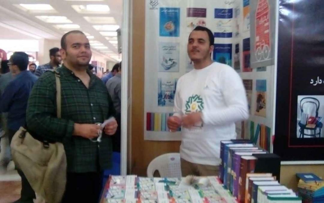 توزیع کوپن رایگان در نمایشگاه کتاب