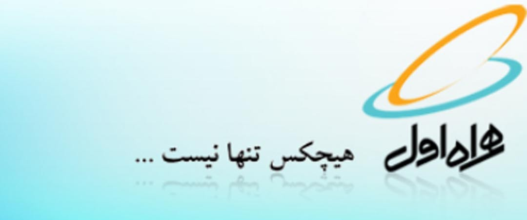 همراه اول حامی مسابقات طراحی صنعتی ایران